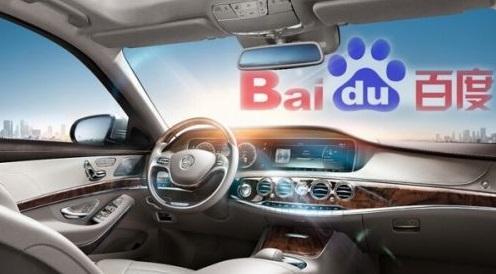Baidu stock options