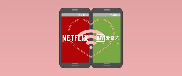 iqiyi and chill  the  u0026 39 netflix of china u0026 39  can be your next
