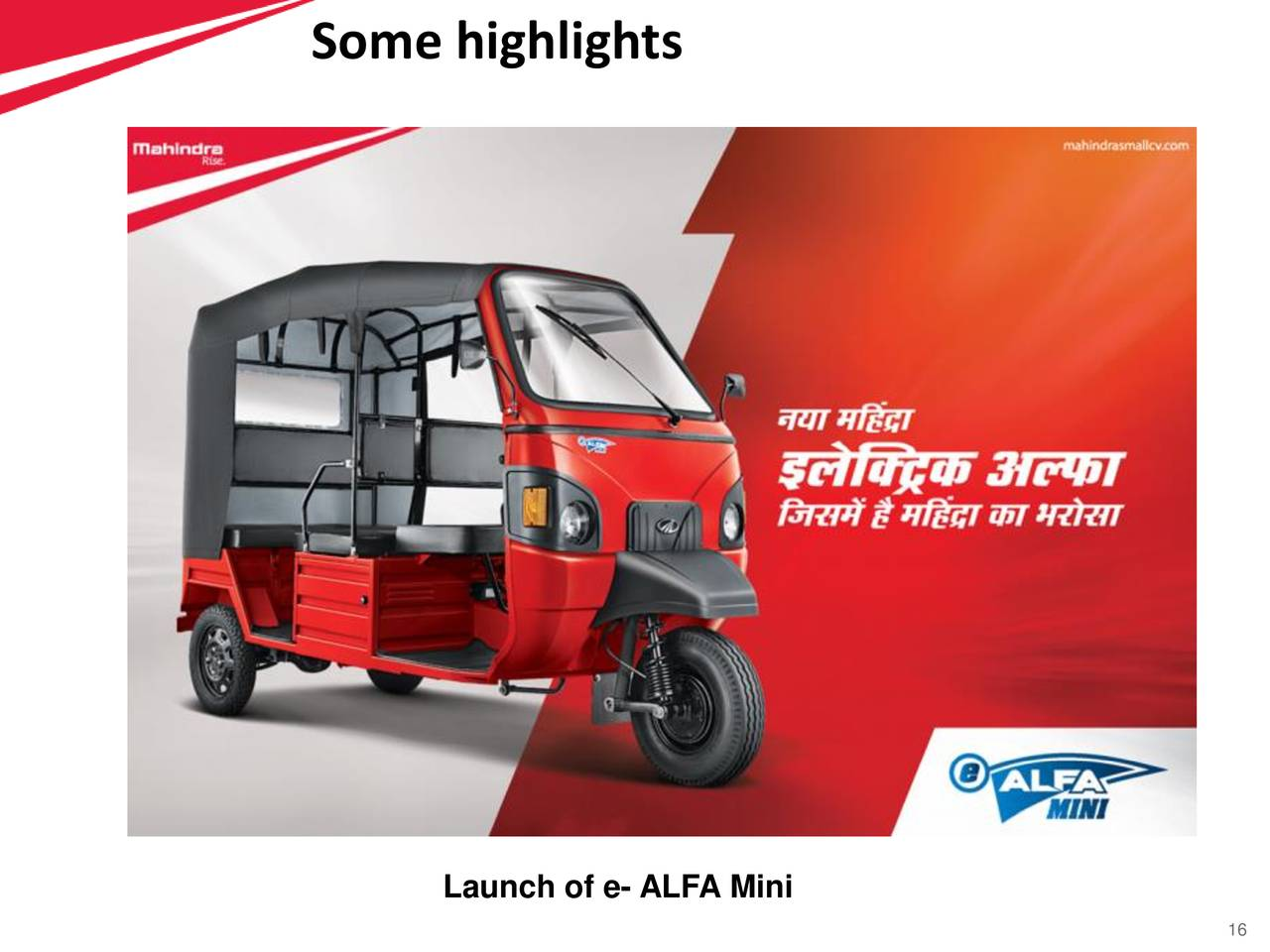 mahindra mahindra distribution network Mahindra and ford will leverage their strengths in the utility vehicle including ford's manufacturing and distribution network and collaborate to address.