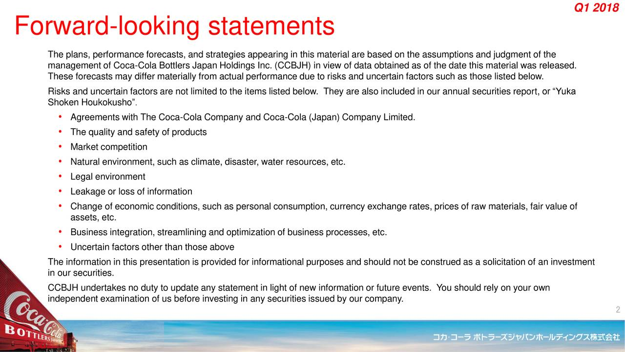coca cola a resource based view business essay Analysis of the coca cola company essay  the resource-based view supports  the perspective that a firm's internal environment, in terms of its resources and.